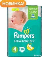 PAMPERS Подгузники Active Baby-Dry Maxi (8-14 кг) Упаковка 20