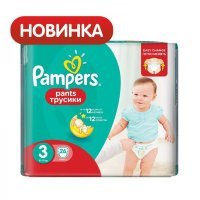 PAMPERS Подгузники-трусики Pants для мальчиков и девочек Midi (6-11 кг) Упаковка 26шт