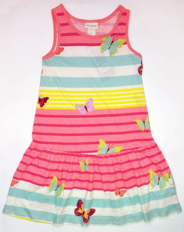 Детское Платье Интернет Магазин С Доставкой