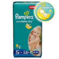 Pampers Подгузники Active Baby-Dry Junior (11-18 кг) Джамбо Упаковка 58